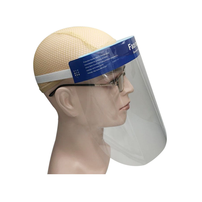 Disposable Face shield(Non sterile)