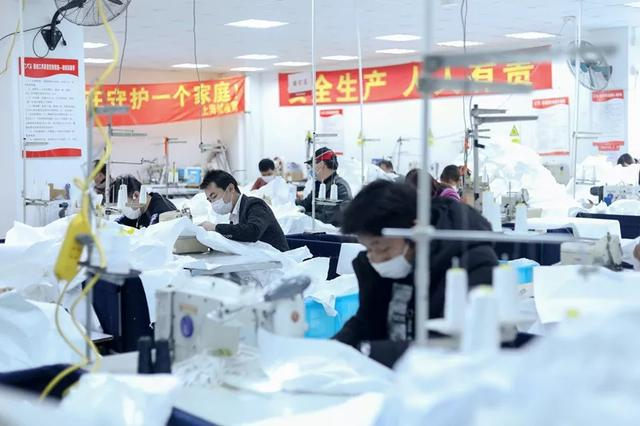 The Shanghai Government dispatched employees to assist with C&G new protective clothing production line