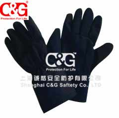 Arc Protective Gloves