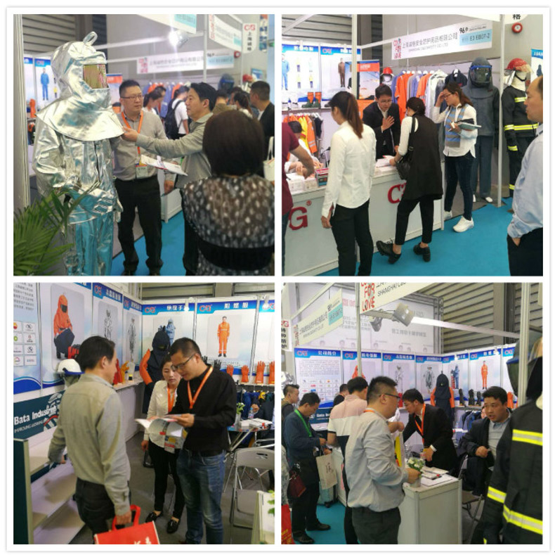 The three-day C&G 96th China International Occupational Safety & Health Goods Expo ended successfully