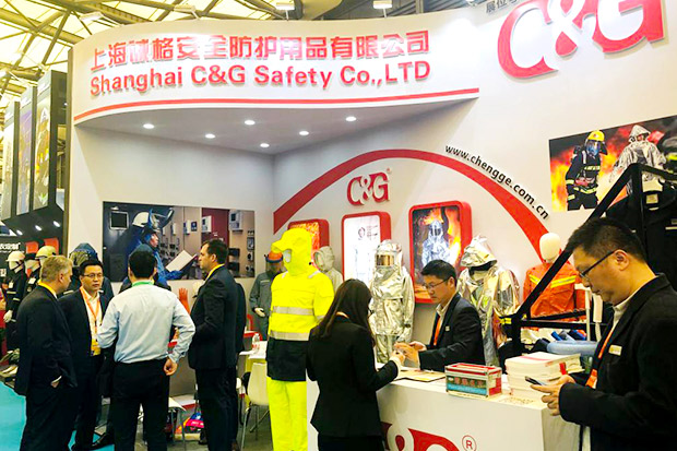 A Complete success in 98th China International Occupational Safety & Health Goods Expo