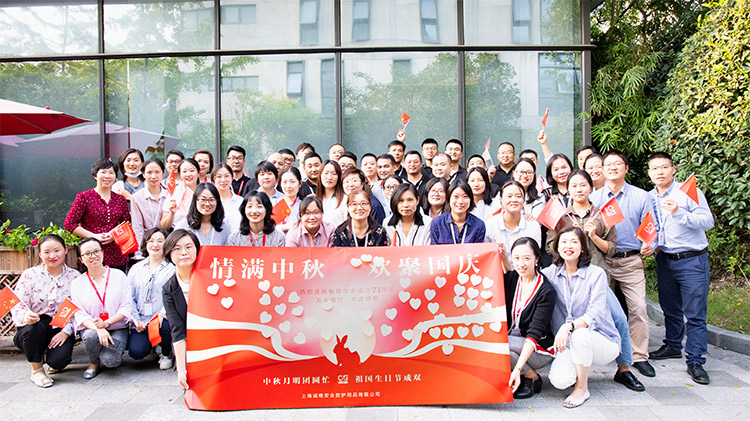 C&G's Shanghai Headquarters Held Mid Autumn Festival & National Day Team-Building Activities
